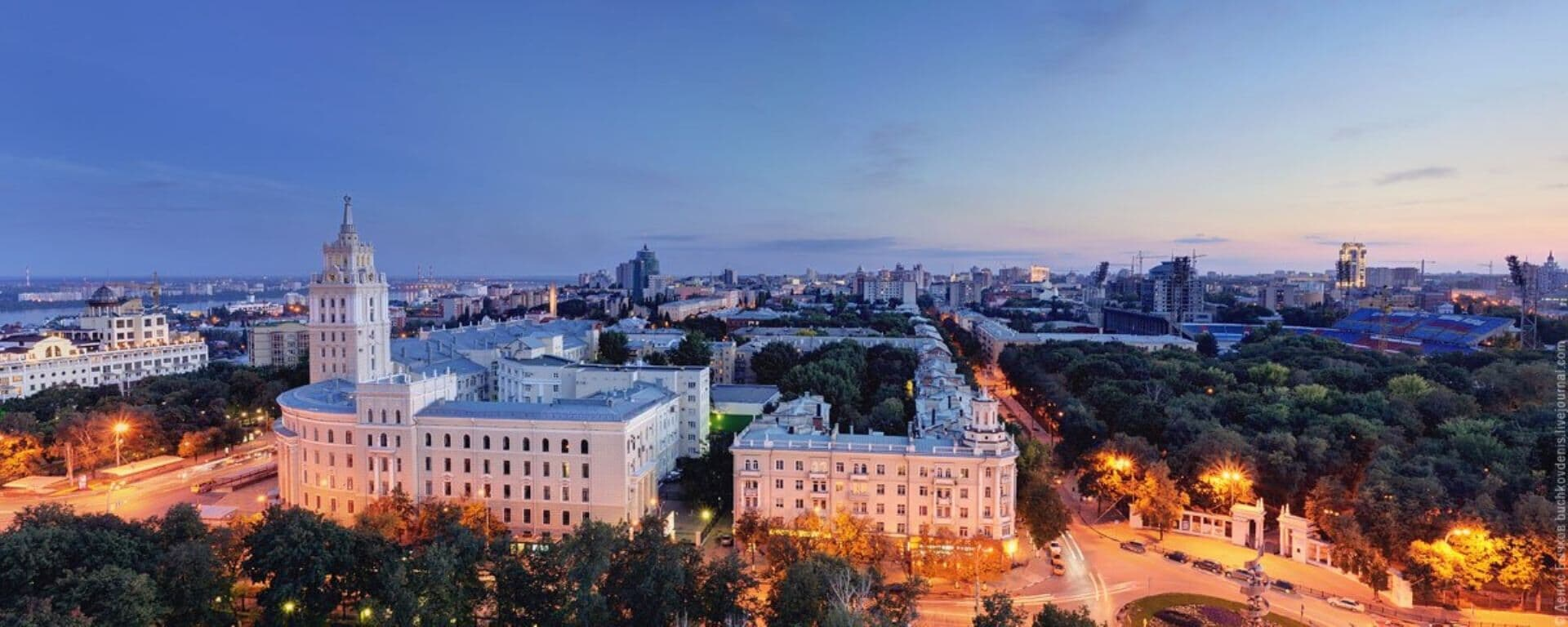 Voronezh photo